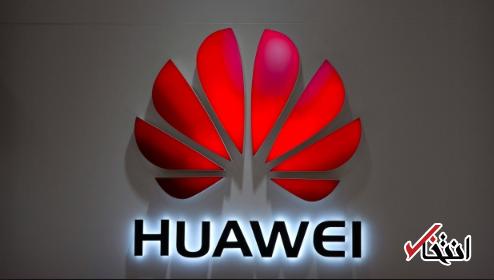 نقشه آمریکا برای زمینگیر کردن شرکت های فناوری چین شکست می خورد؟