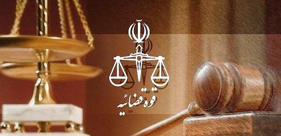 نخستین جلسه دادگاه 13 متهم شرکت بازرگانی پتروشیمی ، 3 متهم خارج از کشورند