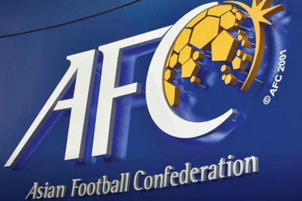یک کشور به کنگره کنفدراسیون فوتبال آسیا اضافه شد