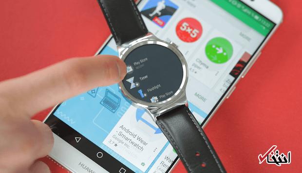 نقشه گوگل در ساعت های هوشمند کار نمی کند؟!