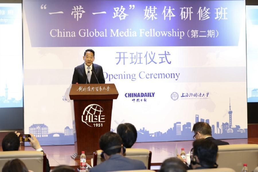 همایش رسانه های کمربند - راه با حضور ایران در چین شروع شد