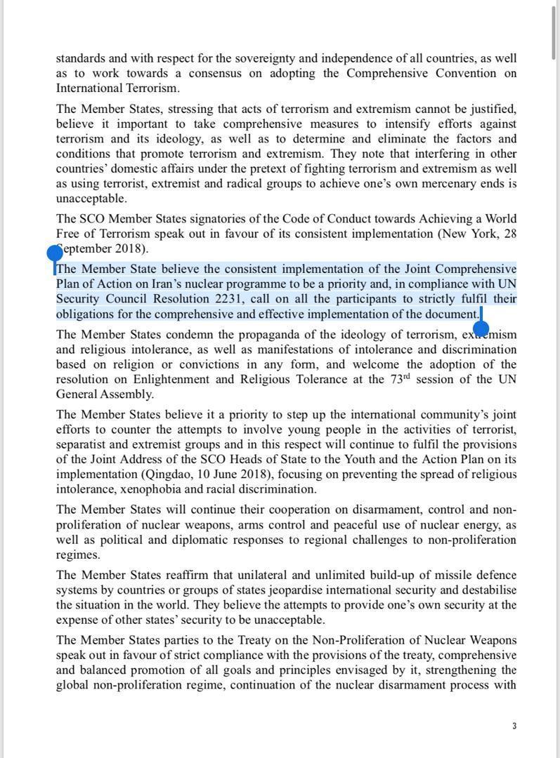 تاکید بیانیه پایانی نشست سران شانگهای چین بر لزوم اولویت بخشی به اجرام برجام