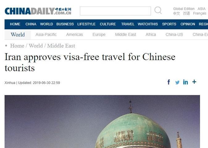 بازتاب گسترده خبر لغو ویزا ایران برای گردشگران چینی در رسانه های دنیا