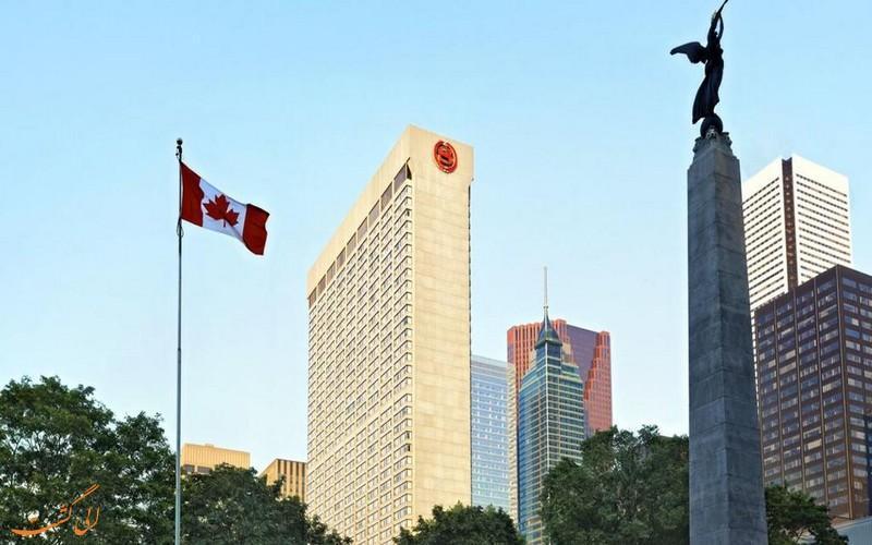 معرفی هتل شرایتون تورنتو ، 4 ستاره