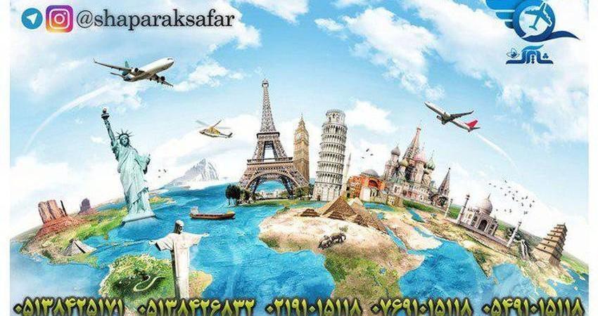 جاذبه های گردشگری که در سفر به مشهد نباید از دست داد