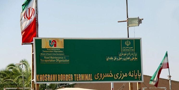 زائران مرز خسروی را برای بازگشت به کشور انتخاب نمایند