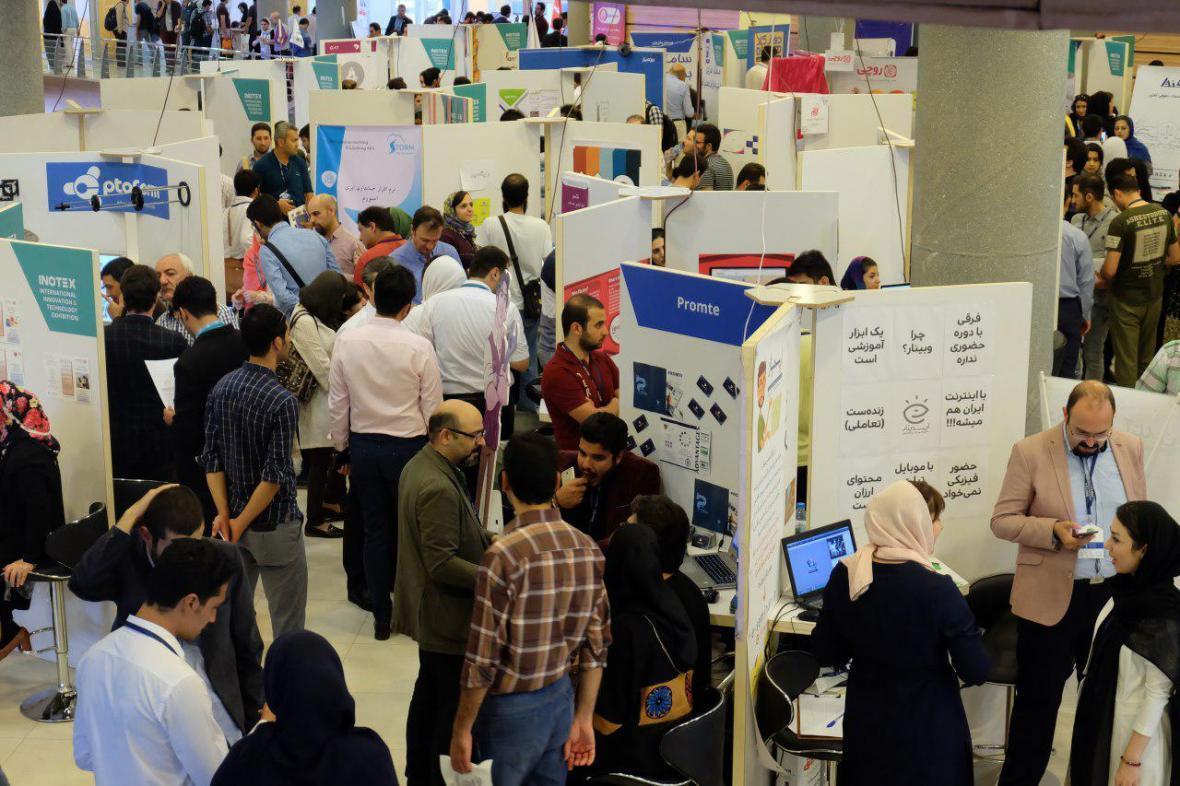 مرکز فروش فناوری ایران در سومین نمایشگاه تجارت جهانی بمبئی حضور یافت
