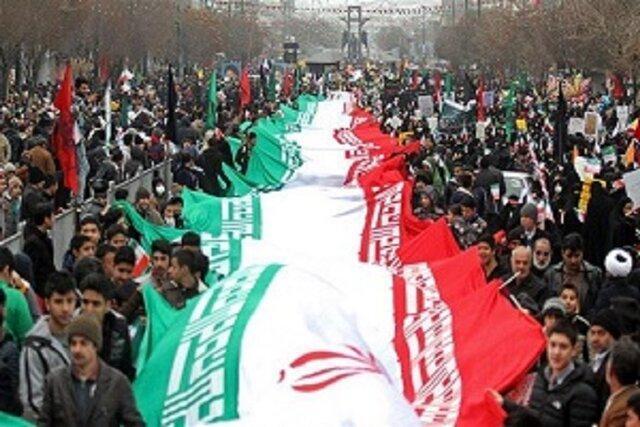 عزت ایران در روز 13 آبان به نمایش گذاشته شد