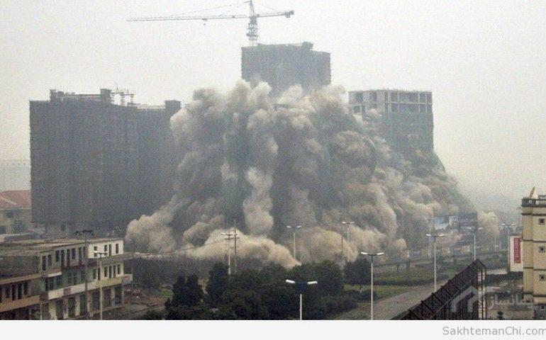 روش های تخریب ساختمان های فرسوده