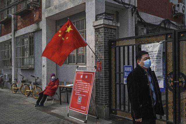 چین درباره محدودیت های تجاری هشدار داد