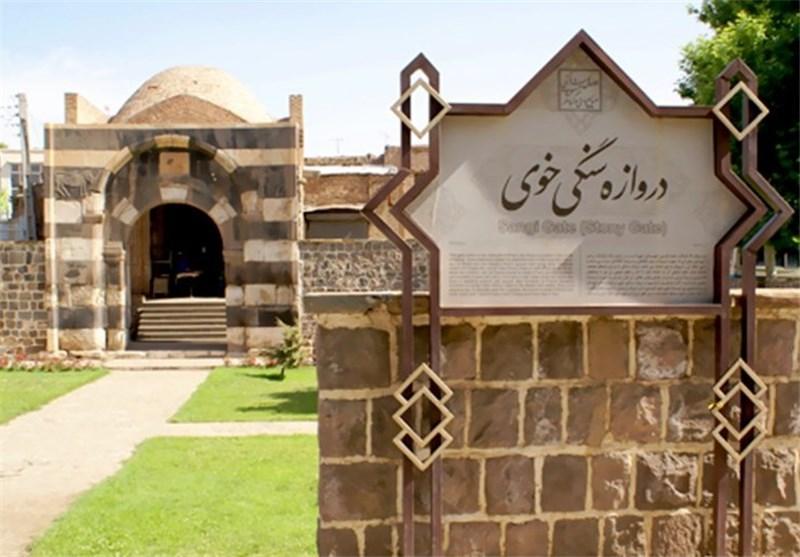 شهرستان خوی به نقطه طلایی گردشگری فرهنگی نزدیک شده است