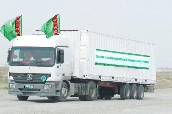 ترکمنستان محموله یاری های بشردوستانه به ایران اعزام کرد