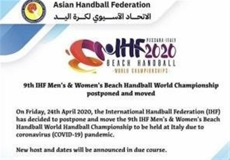 هندبال ساحلی قهرمانی دنیا به تعویق افتاد