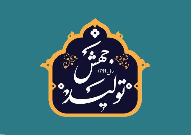 دانشگاه تهران میزبان سلسله رویدادهای جهش فراوری