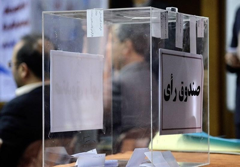 جمع کاندیداهای احراز ریاست فدراسیون دانشگاهی به 5 نفر رسید