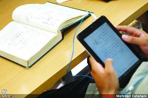 دوره طراحی آموزش الکترونیکی در دانشگاه تبریز برگزار می گردد