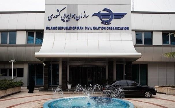 تغییرات مدیریتی در سازمان هواپیمایی، انتصاب مدیرکل حوزه ریاست و روابط عمومی