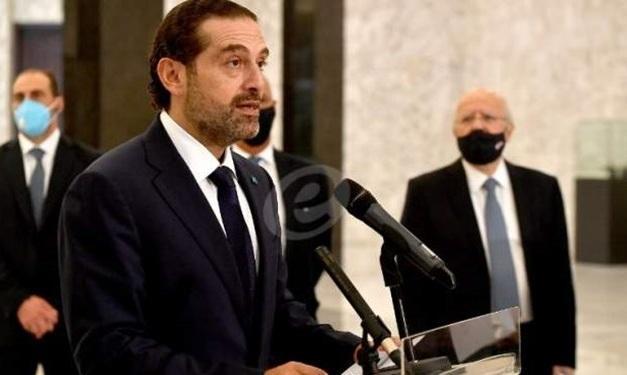 دولت متخصصی تشکیل می دهم که طرح فرانسه را اجرا کند