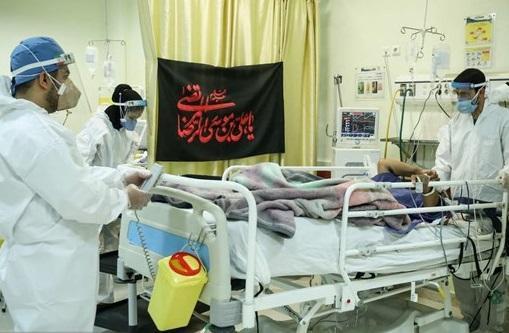 آخرین آمار کرونا، 304 تن جان باختند؛ مجموع مبتلایان از 550 هزار گذشت