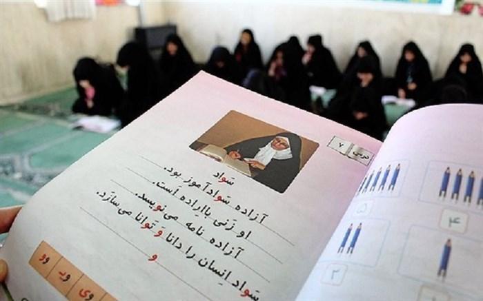 خاکزاد: مراکز یادگیری محلی مصداقی از سوادآموزی جامعه محوراست