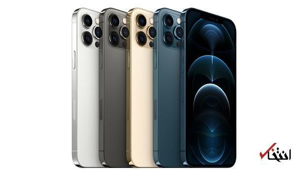 پیش بینی جدید تحلیلگر اپل: تقاضای بالاتر از انتظار برای محصولات جدید