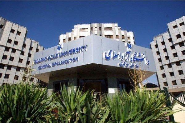 ثبت نام بدون آزمون کاردانی دانشگاه آزاد از امروز، 15 دی ماه شروع شد
