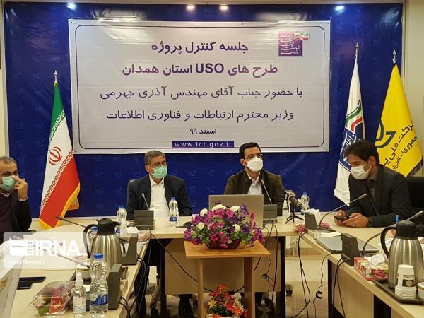 خبرنگاران آذری جهرمی: 90 درصد روستاهای همدان زیرپوشش اینترنت پرسرعت قرار می گیرد