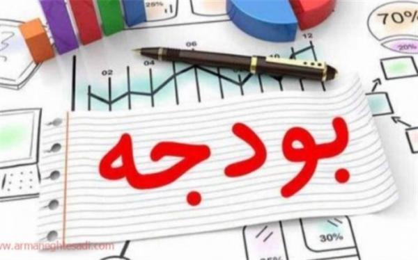 لایحه بودجه تایید شد