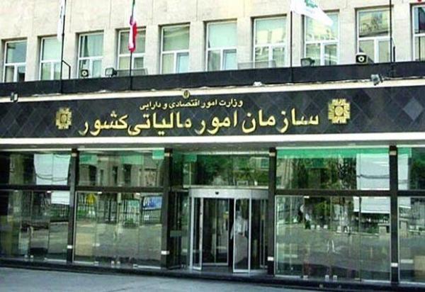 زمان ارائه اظهارنامه مالیاتی صاحبان مشاغل اعلام شد