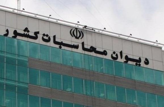 هفتمین نامه رئیس دیوان محاسبات، اولویت های قانونی وزارت نفت به اطلاع وزیر رسید